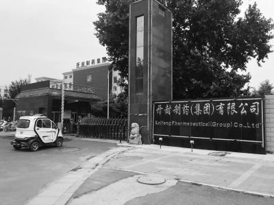 """辅仁惊""""雷"""":公司被法院限制消费 子公司失信"""