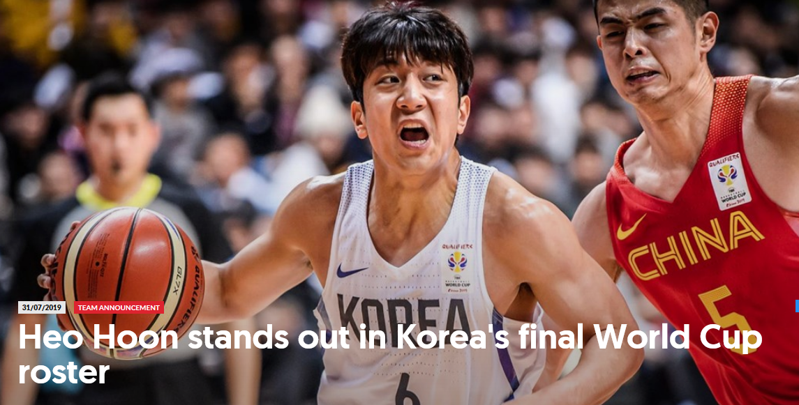韩国官宣男篮世界杯名单 前主帅儿子入选受瞩目