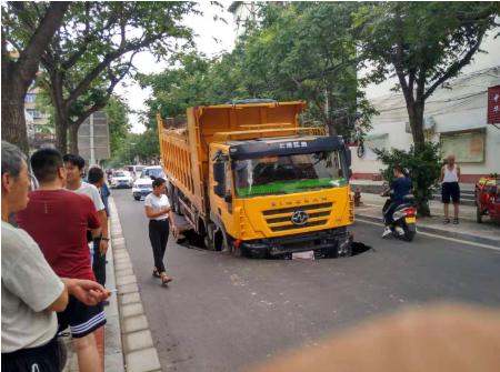 郑州一道路被渣土车压塌,塌陷最终原因确定!