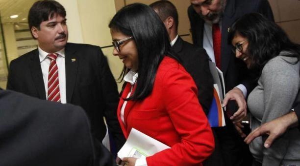 太原市二青会火炬传递宋雅娟扮演者委内瑞拉政府与反对派敞开新一轮对话