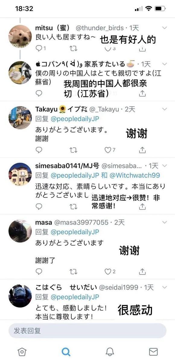 """南京医生跪地抢救日本游客,网络上""""爆红"""""""