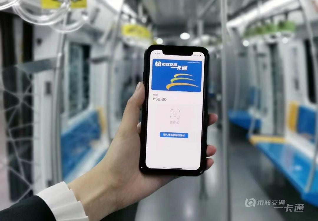 今日起苹果手机取消北京公交一卡通开卡费