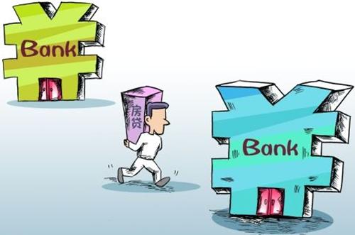 央行:严禁消费贷款违规用于购房