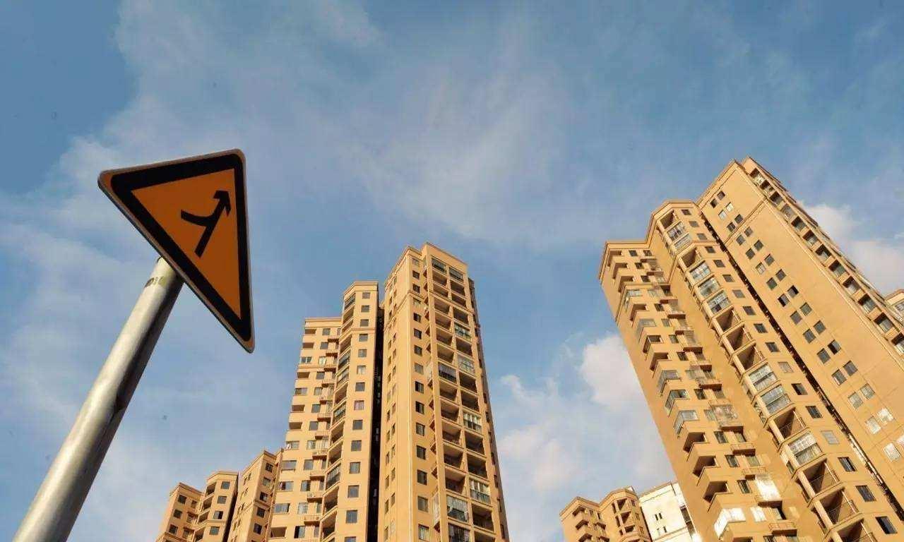 房地产不是短期刺激手段 实体经济乃根本