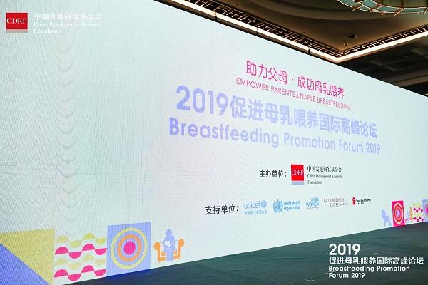 奶粉过度促销等干扰因素多  专家呼吁立法促进母乳喂养