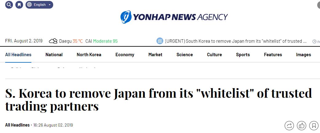 """反击!韩国宣布将加强对日出口管制,把日本移出贸易优惠""""白名单"""""""