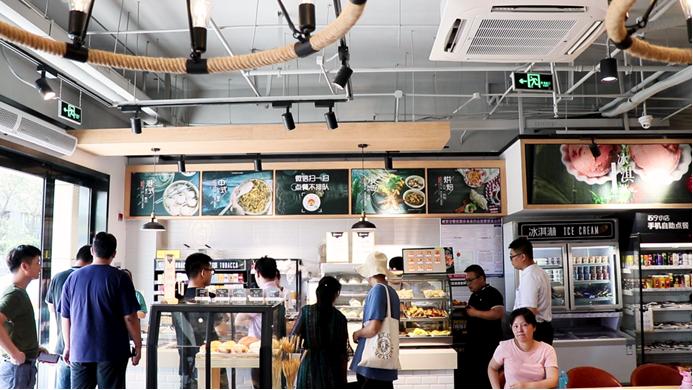 全国首家苏宁小店3.0开业 餐饮菜品近60种