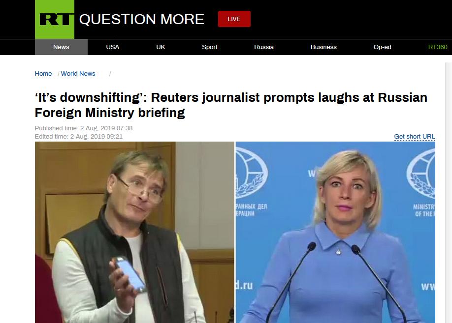 """尴尬!路透记者提问""""出糗"""",被俄外交部发言人质疑:我不信你是路透社记者"""