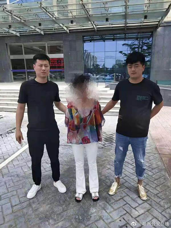"""安徽亳州一休假民警""""人脸识别""""网逃,十分钟内将其抓捕归案"""