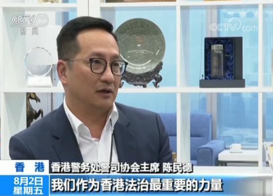香港警方:堅決打擊暴力行為維護法治