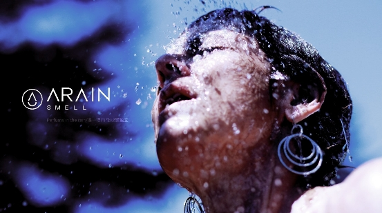 Smell Arain:香水与浴室沉思