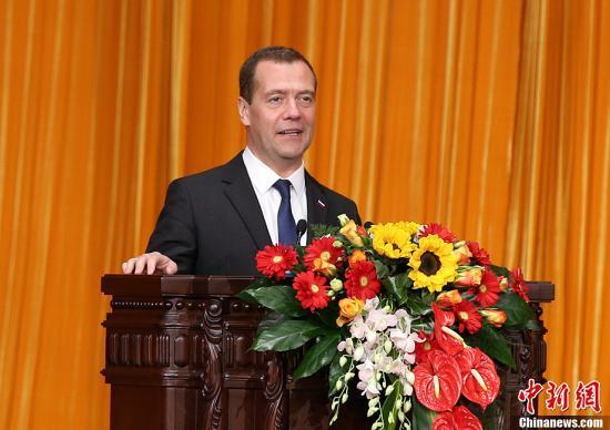 俄总理视察俄日争议岛屿 日本表示遗憾