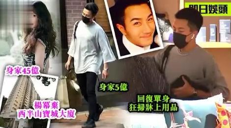 杨幂刘恺威正式分家 男方拿到近亿元房产