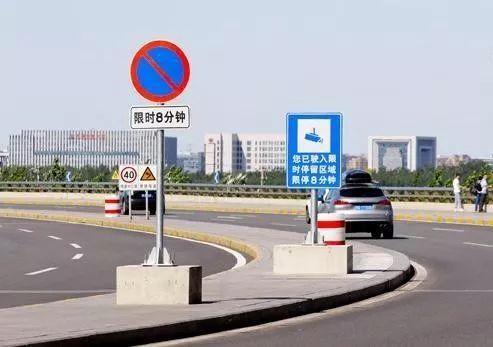 机场免费停车时间能延长吗?权威回应来了!