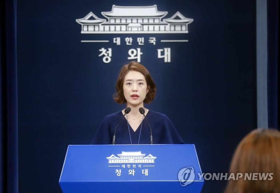 """韩国总统府回应""""白名单""""事件:严厉应对日本不当举措"""
