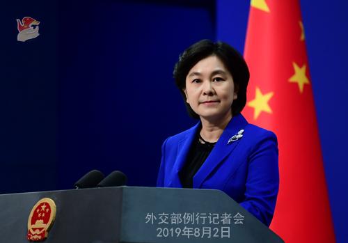 外交部评蓬佩奥涉华负面言论:如此把戏年年玩很没意思