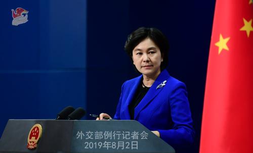 朝鲜再次发射不明飞行物 外交部:望有关各方相向而行 为对话营造良好氛围