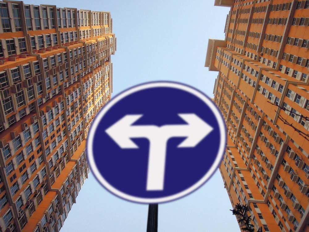 6成城市库存上升 政策从严或倒逼房企降价