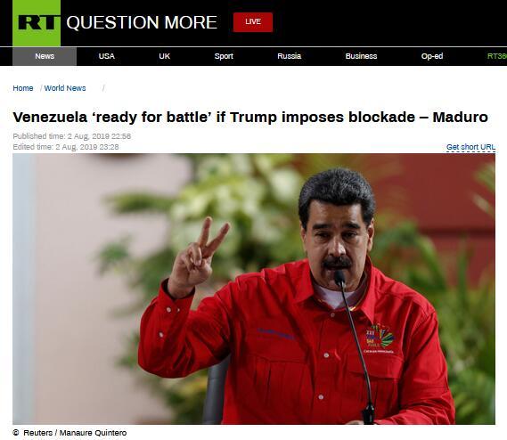 """马杜罗:若美国实行封锁,委内瑞拉将""""做好战斗准备"""""""