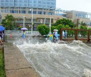 """台风""""韦帕""""过境广西沿海"""