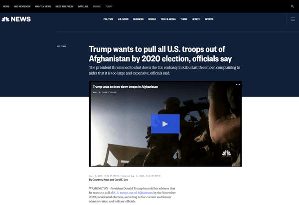 """美媒爆料:特朗普想撤回驻阿富汗的""""每一个美国人"""",包括使馆人员"""