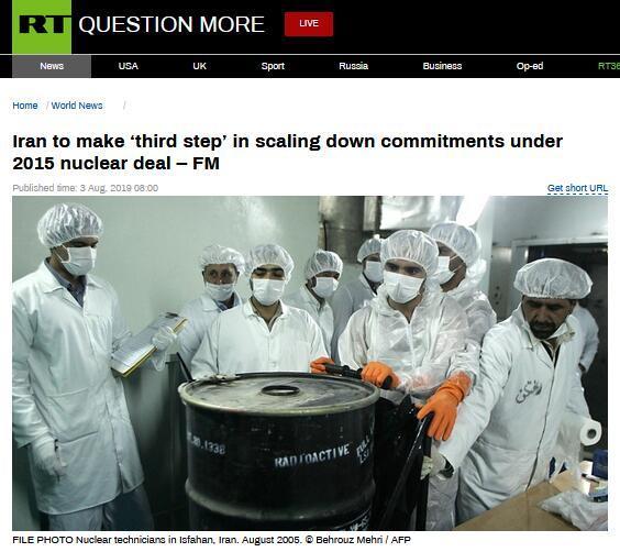 伊朗外长:将进一步减少履行对核协议的承诺