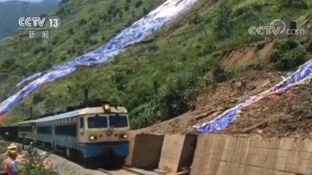 成昆鐵路水害地段搶通:仍有強降雨 暫不開行客運列車