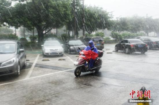 台风蓝色预警发布 桂滇粤琼部分地区有大到暴雨