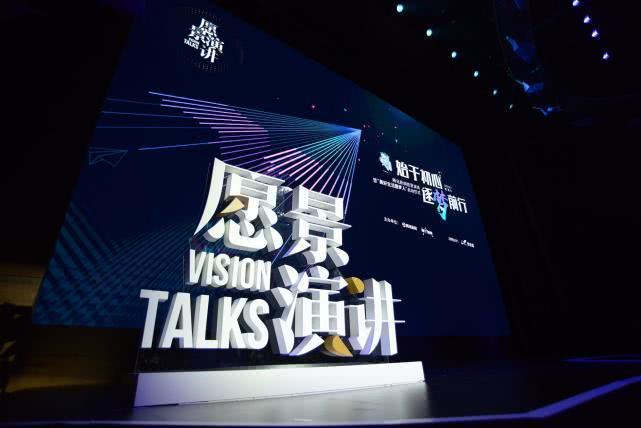 梵衲行遍国朝寺黑鲨2pro参数腾讯愿景讲演成功举行 多位大咖与青年人跨界愿望沟通