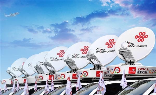 中國聯通5G體驗方案曝光:每月100GB流量