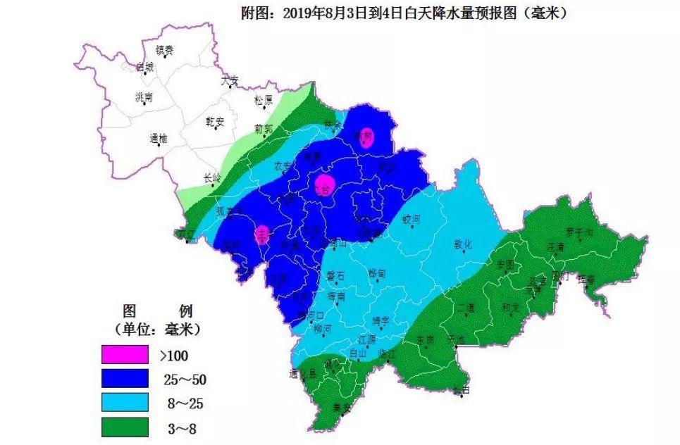 吉林省气象台发布暴雨蓝色预警!长春城区防汛人员6点前全部到岗