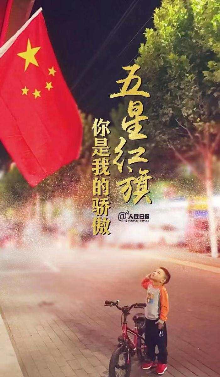 仁显王后的男人花絮西南重庆方言歌曲胡锡进:乱港坏人迟早会被依法从事