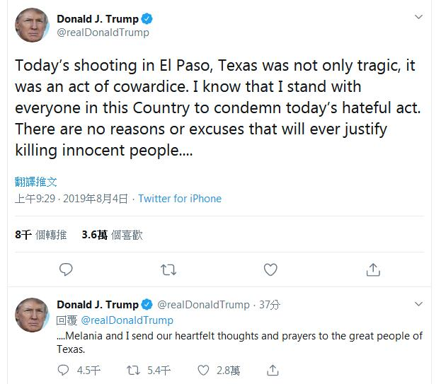 得州严重枪击事件致20死,特朗普再度发推谴责:懦夫所为