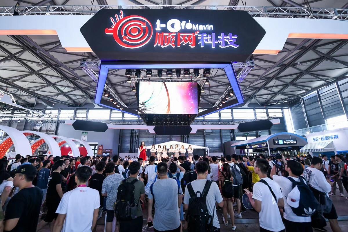 顺网科技加码5G互娱 助力ChinaJoy持续扩大影响力