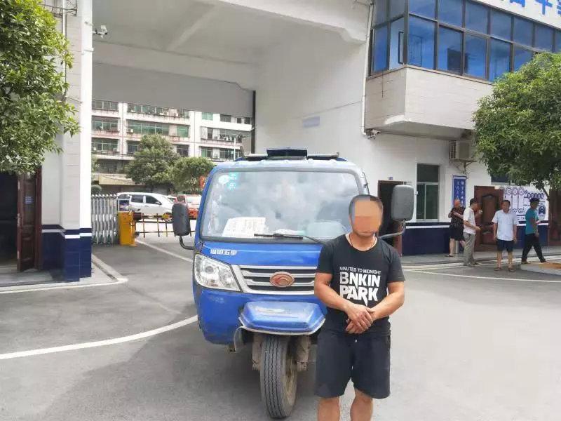 男子拒绝检查还冲关,结果被拘留!