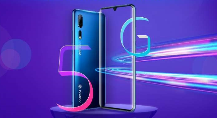 zero kazah chok主播不小心露脸中兴AXON 10 Pro 5G版8将开售:国内首款5G机型