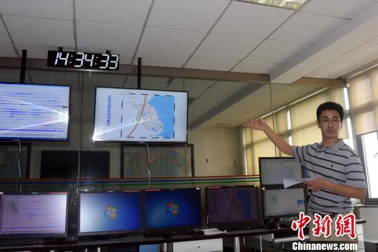 江苏省地震局研发出地震事件类型自动识别软件
