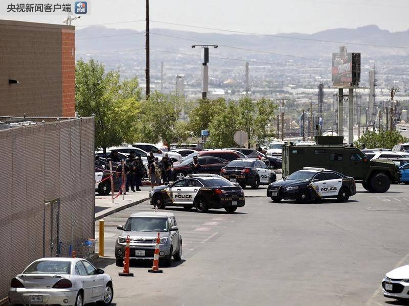 美國得州一超市發生嚴重槍擊案致20人死亡 疑犯身份已確認