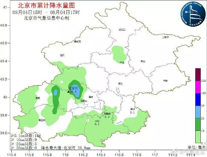 学习做早餐老牛吃嫩草北京多区发布暴雨雷电预警,今夜加长版强降雨来袭!
