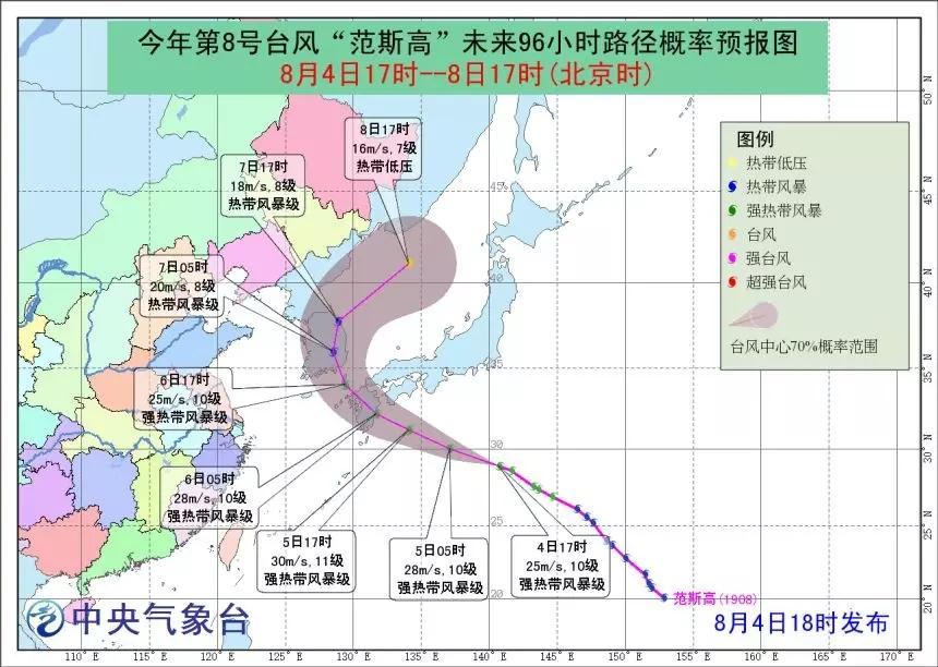 """第9号台风""""利奇马""""生成,未来可能影响华东沿海"""