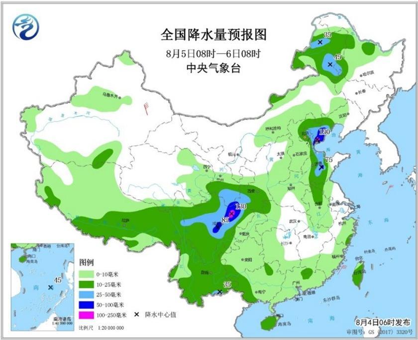 """台风""""收尾""""暴雨""""蔓延"""" 陕西山西仍有大到暴雨"""