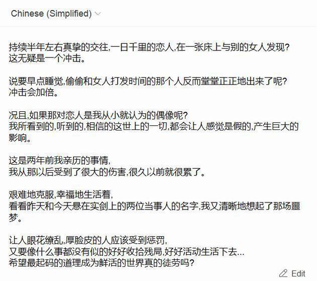 宇宙安发文翻译