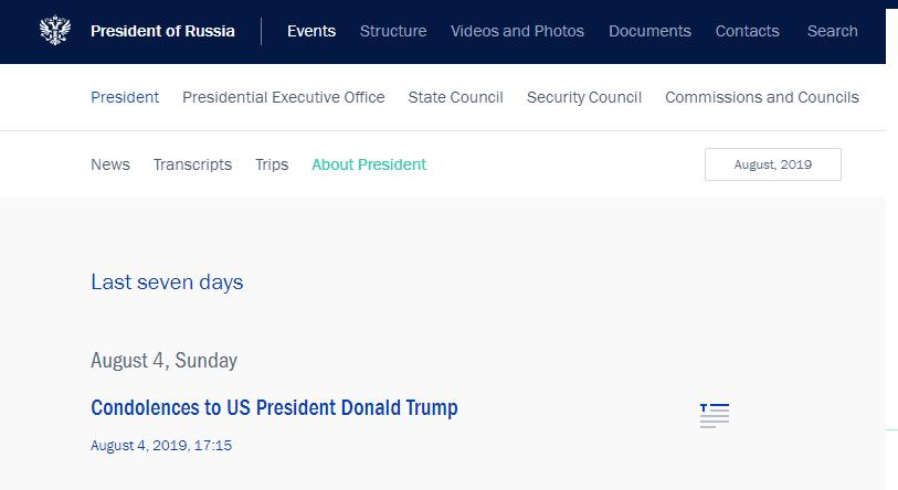 折草记之文珠令科创板是不是二版两场血腥枪击案扰乱美国,俄总统普京向特朗普致电表明哀悼