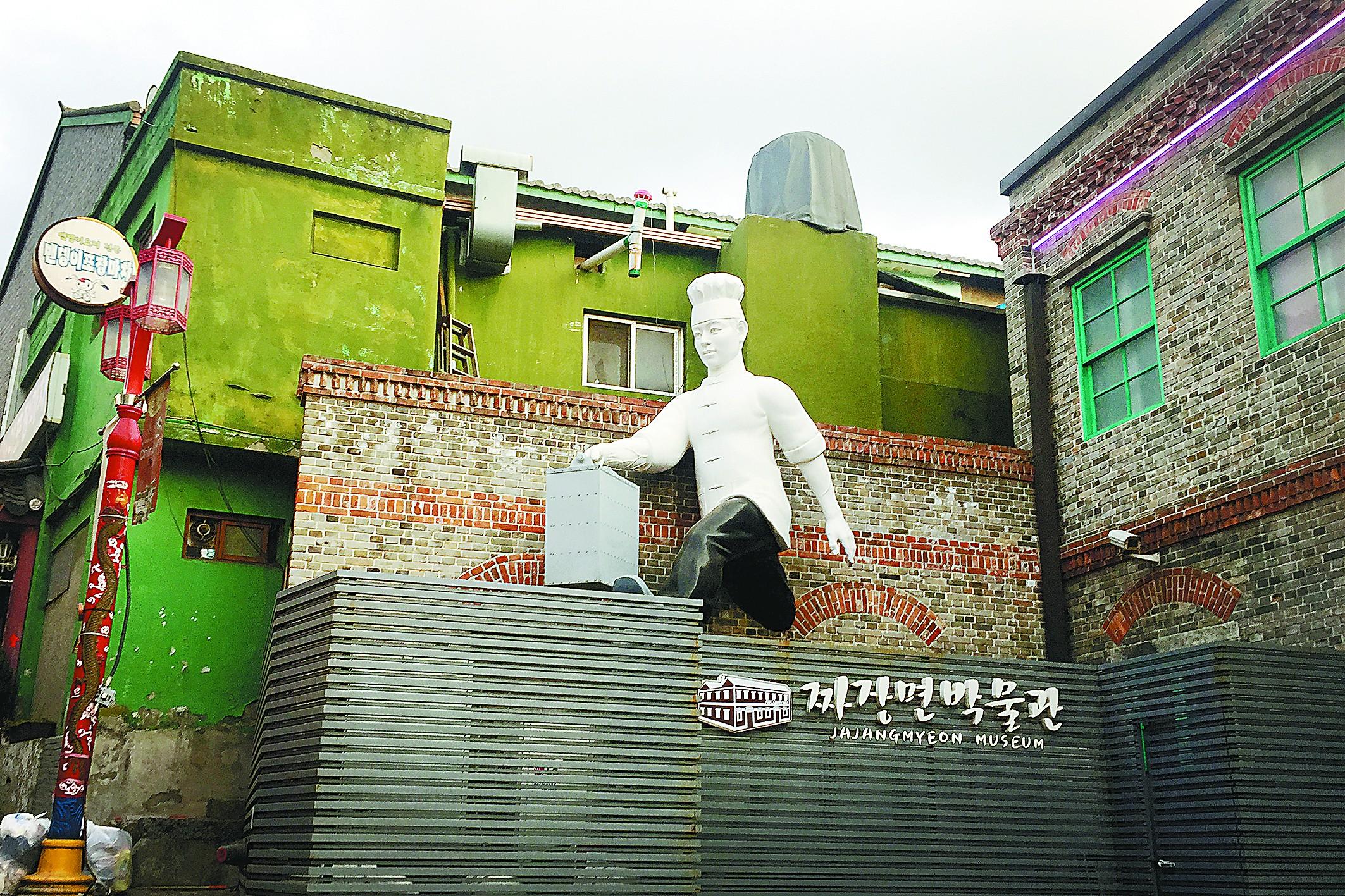 韩国人把炸酱面推向极致