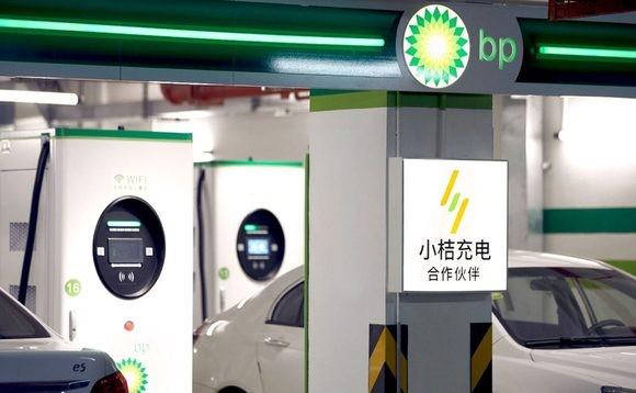 滴滴携手英国石油在中国打造新能源汽车充电网络