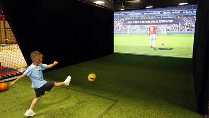 阿里体育中心开业 黑科技被应用到具体运动场景