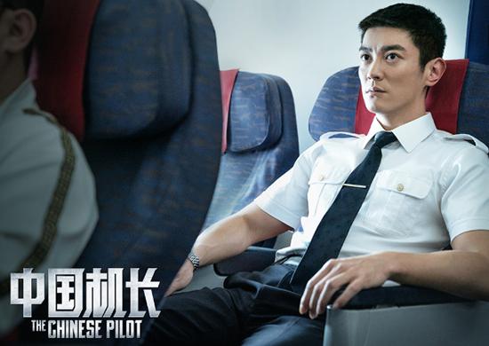电影《中国机长》预告揭秘万米高空惊险瞬间