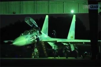 越南空军苏-30罕见曝光夜间对地攻击演练场景