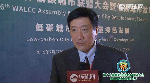 世界低碳城市联盟主席孔英:丽水发展经验是全国的典型