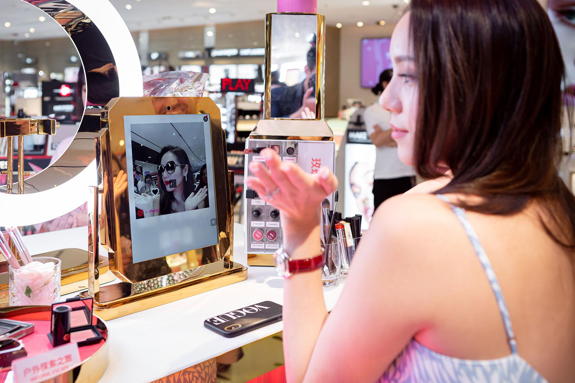 美图魔镜与DFS Group二度合作,推广AR试妆服务至四大洲